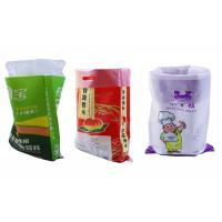 Wholesale Recycled Animal Feed Packaging Bags PP Woven Sacks With Gravure Printing from china suppliers
