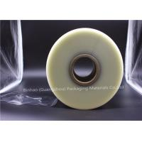 Wholesale High Tensile Strength Bopp Stretch Film , Moisture Proof Metallized Polyester Film from china suppliers