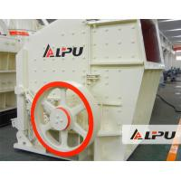 Wholesale High Efficiency Hard Rock Impact Crusher Limestone Crusher Input Size 250mm from china suppliers