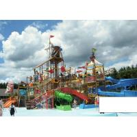 Wholesale Skull Style Water Playground Equipments With fiberglass water slide and water play from china suppliers