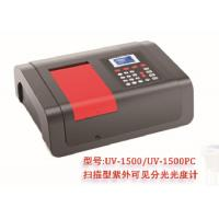 Wholesale CTC Pollutants Single Beam Spectrophotometer / Visible Spectrometer from china suppliers