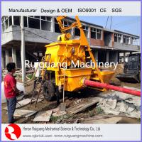 js hot selling horizontal concrete mixer pump