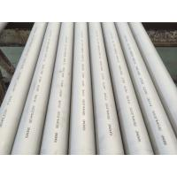 Quality Stainless Steel Seamless Pipes , ASTM A312 / A312M-2013a TP317 / TP317L / TP317LN / 1.4438 / EN10204-3.1 for sale