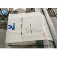 Wholesale Petrochemical Products Packaging Heavy Duty FFS Film Co - Extruded Printed Polythene from china suppliers