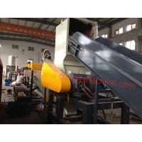 Wholesale HDPE film recycling washing machine from china suppliers