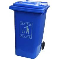 Wholesale plastic blue garbage bin with two wheel  from china suppliers