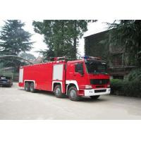 Wholesale Emergency Rescue Fire Fighting Truck 12 Wheels from china suppliers