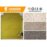 Wholesale Anti Slip Fireproof Floor Tiles , Waterproof Soft Ceramic Tiles for Bathroom from china suppliers