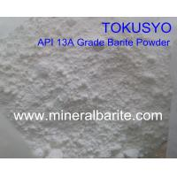 Buy cheap Natural API 13A Grade Barite Powder White For Drilling As Weighting Agent from wholesalers