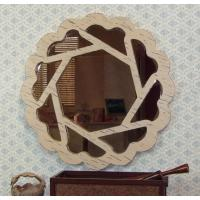 Buy cheap Decorative wavy edge vintage round wall mirror from wholesalers