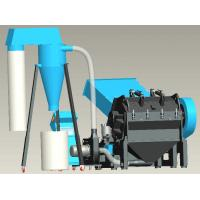 Wholesale Plastic-pipe Granulators RG-36P/46P from china suppliers