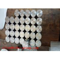 Wholesale Duplex stainless 725LN/310MoLN bar from china suppliers
