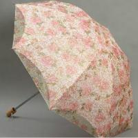 Wholesale Cheap Wedding Umbrellas from china suppliers