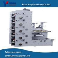 Wholesale Flexo Rotary Label Printing Machine from china suppliers