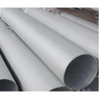 Wholesale Heat Exchanger ASTM A789 Duplex Steel Pipe S31803 S32205 S32750 DSS Pipe from china suppliers