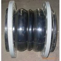 Wholesale JGD Double-Sphere Rubber Expansion Joint from china suppliers