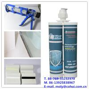 Wholesale 400ML Dual cartridge  Adhesive Gun / Adhesive Dispenser at ratio of 1:1 from china suppliers