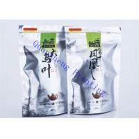 Wholesale Zipper Lock Aluminum Foil Bags With PE Liner , Food Packaging Bags For Tea/ Coffee from china suppliers