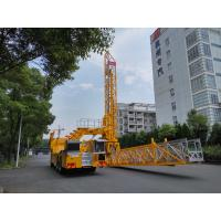 Wholesale 15m Aluminum Platform 800kg Load Bridge Inspection Access Equipment from china suppliers