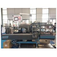 Wholesale Blister Carton Packaging Machines Fully Automatic  cartoning machine with Speed 200 boxes/min from china suppliers