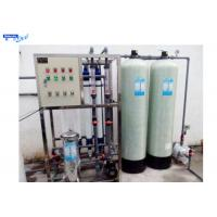 Wholesale 1000lph Ultrafiltration Membrane System with Stainless Steel Material from china suppliers