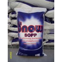 Wholesale hot sale 2.5kg 5kg 3.5kg cheap price washing powder/cheap detergent powder from shandong from china suppliers