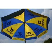 Quality 420D Pvc Oxford windproof Beach Umbrella Outdoor Advertising Parasol for sale