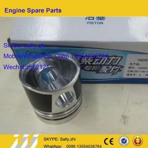 Wholesale original piston 13020377 , 4110000054081, for Weichai Deutz TD226B WP6G125E22, weichai engine parts for sale from china suppliers