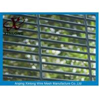 Wholesale Durable High Security Fence Rustproof For Prison / Airport Easy Maintenance from china suppliers