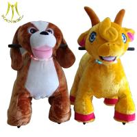 Buy cheap Hansel low-price-light-steel-frame- shopping mall ride on animal for rental from wholesalers