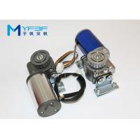 Wholesale Powerful Automatic Sliding Door Motor , 24V DC Brushless Electric Motor from china suppliers