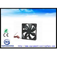 Buy cheap High performance 120mm X 120mm X 25mm 3000RPM DC 24V axial cooling fan with low noise from wholesalers