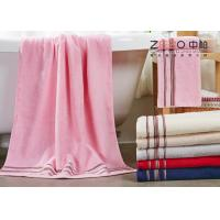 Wholesale 5 Star Hotel Pool Towels / Custom Beach Towels White Yellow Pink Color from china suppliers