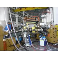 Wholesale Three Layers PC sheet extrusion machine from china suppliers