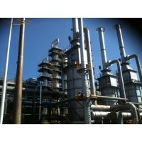 Wholesale Coal Tar Refinery Plant Design And Construction / Coal Chemical Industry from china suppliers