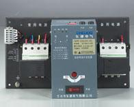 Buy cheap Schneider Dual power supply from wholesalers