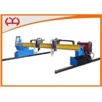 Wholesale Accuracy ±0.5mm Automated Plasma Cutter 1500W from china suppliers