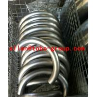 Wholesale ASTM A860 WPHY65 bend pipe from china suppliers