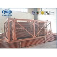 Buy cheap Serpentine Tube Economizer For Industrial Steam Coal Boiler ASME Standard from wholesalers