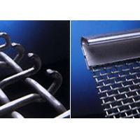 Buy cheap High Tensile steel screening High Tensile steel screening separator screens from wholesalers
