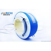Wholesale ID120mm Through Bore Slip Ring Transferring Power or Data for Heavy Equipment Turrets from china suppliers