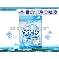 Buy cheap Detergent powder manufacturer in china from wholesalers