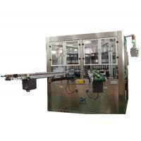 Wholesale Full Automatic High Speed Push Pull Cap Assembly Machine With Speed 350 Pieces Per Minute from china suppliers