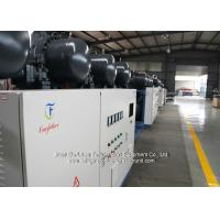 Quality R404a Bitzer HSK7471-75 screw type parallel compressor racks for -18 degree cold storage for sale