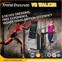 Wholesale 9D  Virtual Reality Treadmill Funny Games Amusement Park Equipment Sport Virtual Reality Treadmill With Fitness Effect from china suppliers