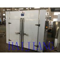 Wholesale CT-C Series Hot Air Circulation Vacuum Drying Equipment Standard Scale Universal Model from china suppliers