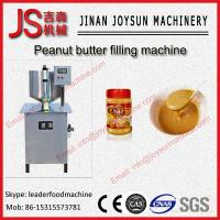 Buy cheap Peanut Butter Cup Filling And Sealing Machine For Food , Chemical from wholesalers