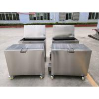 Wholesale Kitchen Hood Stainless Steel Soak Tank Degreasing / Cleaning Insert Filters 110 / 230V 50Hz from china suppliers