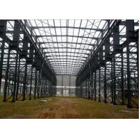 Wholesale Modern Space Industrial Steel Structures H Type Columns And Beams Steel Structure Construction from china suppliers