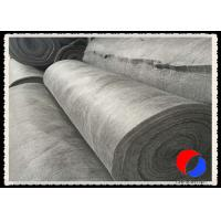 Wholesale Soft Rayon Based Soft Graphite Felt Corrosion Resistance Mat for New Energy Industry from china suppliers